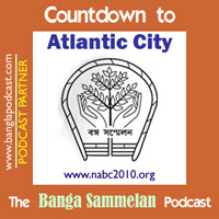 Atlantic City NABC2010 Banga Sammelan