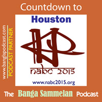 Houston NABC2015 Banga Sammelan